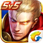 王者荣耀永久刷皮肤 V3.0 最新版
