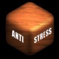 Antisttress解压游戏 V3.33 安卓版
