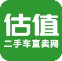 二手车直卖网 V1.1.8.18 安卓版