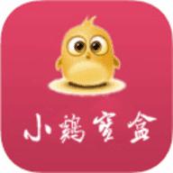 小鸡宝盒 V1.0 安卓版
