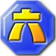 六角大王(Super6) V6.4.1 电脑版