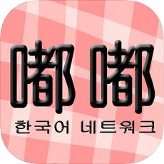 嘟嘟韩剧网 V1.3.3 安卓版