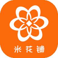 米花铺 V1.0.0 安卓版