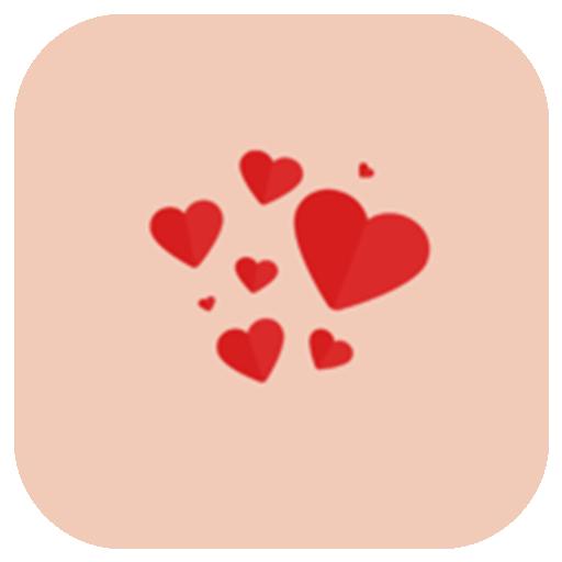 情人节出租海报生成器 V1.0 安卓版