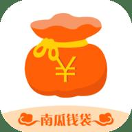 南瓜钱袋 V1.0 安卓版