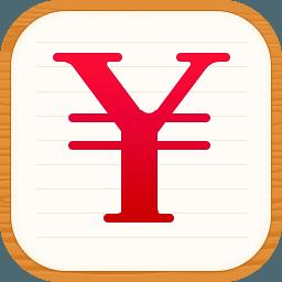 随手记2019 V10.7.6 安卓版