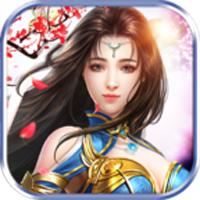 诛仙剑纪 V1.30.1 安卓版
