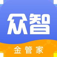众智金管家 V3.1.0 安卓版