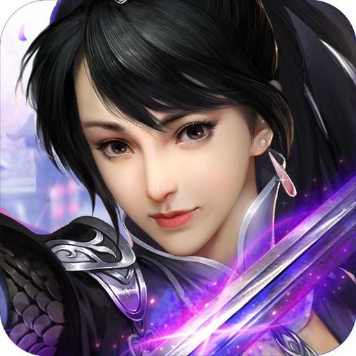 黎明神战 V10.9.0 安卓版
