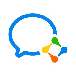 企业微信2019最新版 V1.0 苹果版