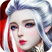 太古神王 V10.0.3.3 安卓版