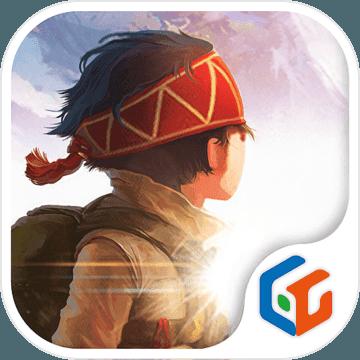 永无止境游戏官网下载_永无止境手机版安卓最新下载V1.6