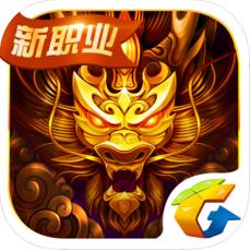 六龙争霸3D V1.1.27 破解版