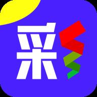 宝马彩票 V1.0.0 安卓版