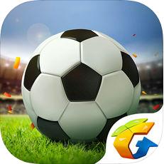 全民冠军足球2018 V1.0.1124 电脑版