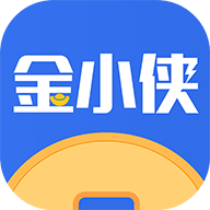 金小侠 V3.4.0 安卓版