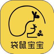 袋鼠宝宝 V1.1.49 安卓版