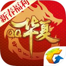 QQ华夏 V1.10.3 电脑版