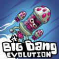 进化大爆炸 V1.0.6 苹果版