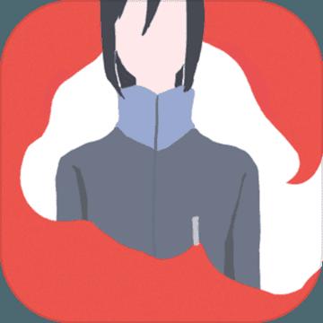 无心人生 V1.0.0 安卓版