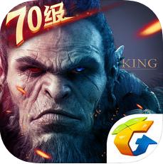 万王之王3D V1.7.8 破解版