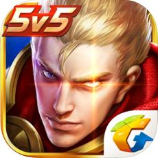 王者荣耀 V1.43.1.15 苹果版