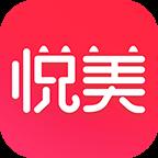 悦美 V1.0 苹果版