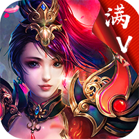 王者荣誉星耀版 V1.1 正式版