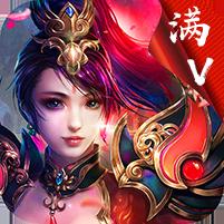 王者荣誉星耀版 V1.3 变态版