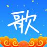 天籁K歌 V4.7.1 苹果版