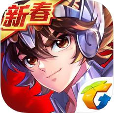 腾讯圣斗士星矢 V1.6.31.11 苹果版