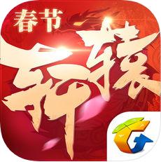 轩辕传奇 V1.0.629.7 苹果版