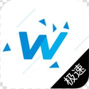 微粒贷 V1.3.6 安卓版