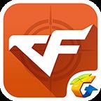 cf掌上穿越火线 V3.1.9.3 安卓版