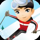 危险的滑雪 V1.1 安卓版