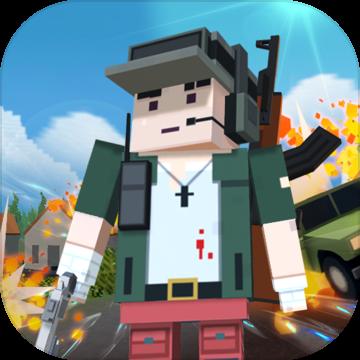 像素荒野战场手游下载|像素荒野战场游戏安卓版官方下载