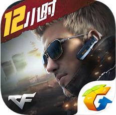 腾讯穿越火线枪战王者手游iOS版下载|穿越火线枪战王者苹果版官网下载V1.0.66