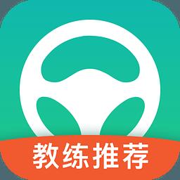 元贝驾考 V7.0.8 安卓版