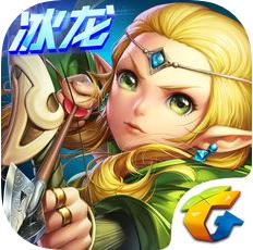 龙之谷 V1.31.0 破解版