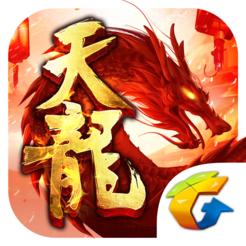 天龙八部 V1.43.2 苹果版