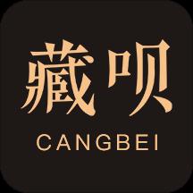 藏呗 V1.2.0 安卓版