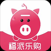 福派乐购 V0.0.21 安卓版