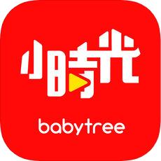 宝宝树小时光 V7.3.10 苹果版