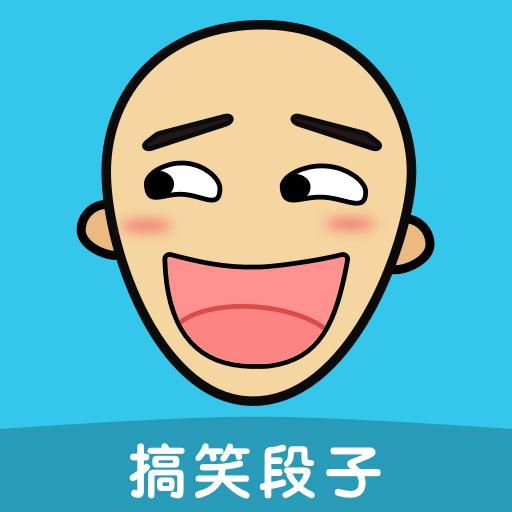 SEEKU搞笑段子 V1.5.13 安卓版