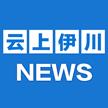 云上伊川 V1.0 安卓版