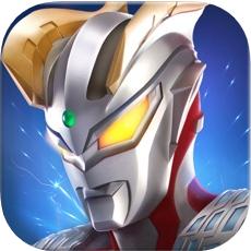奥特曼热血英雄 V1.0.4 苹果版