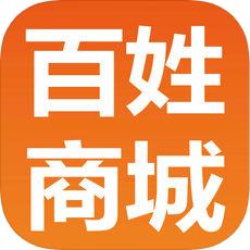 百姓商城 V1.1 安卓版