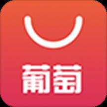 葡萄购 V1.7.2 苹果版