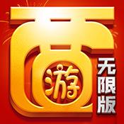 超梦西游 V1.1.3 无限版