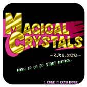 魔法水晶 单机版